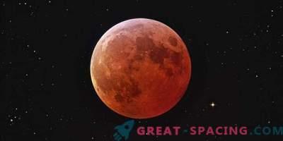 Синя луна, супер луна и общо лунно затъмнение